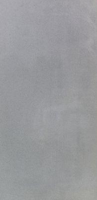Eternity Blanco 12 x 24